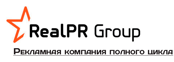 Real PR Group