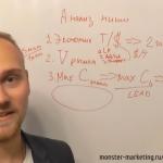 Как создать Landing page урок 2