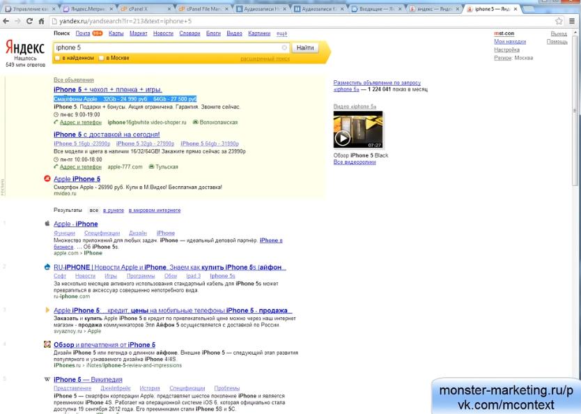 Яндекс Директ Excel. Yandex Direct excel - Быстрые ссылки