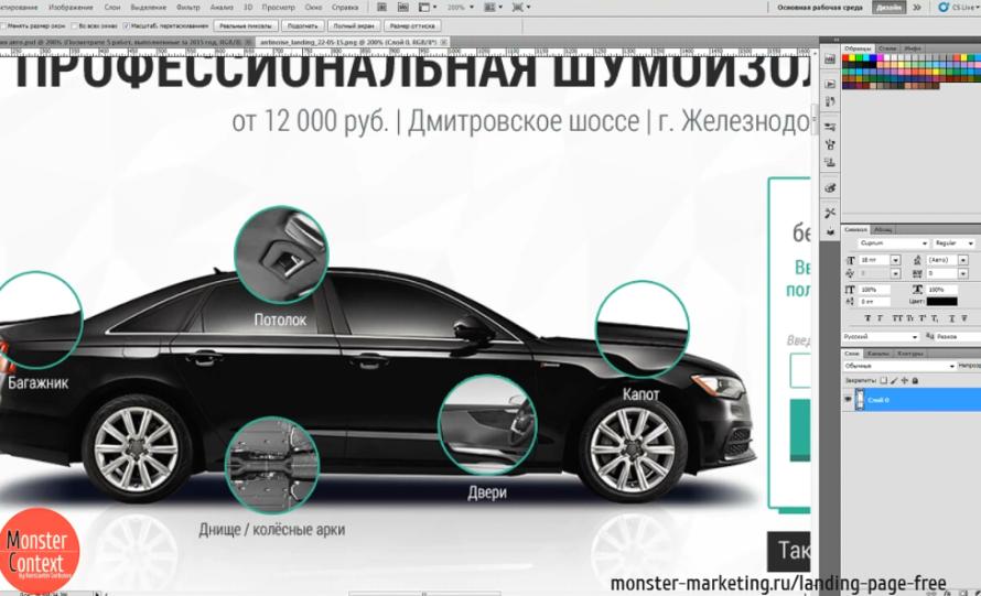 Получили дизайн — правки - Дизайнер показал на картинке результат, а не работу