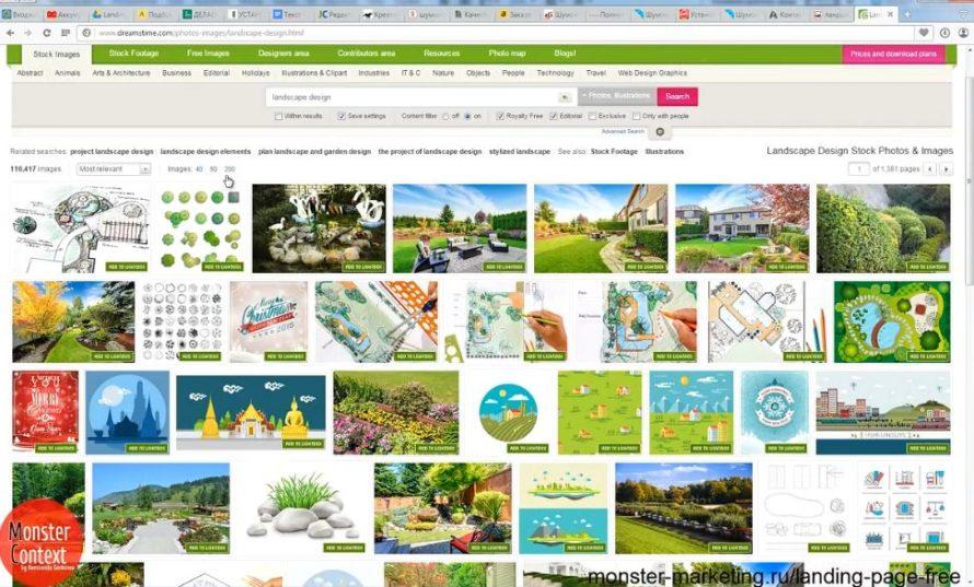 Скетч для landing page - Картинки по ландшафтному дизайну на бесплатном фотостоке dreamstime.com
