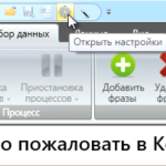 Key Collector Яндекс Директ Google Adwords