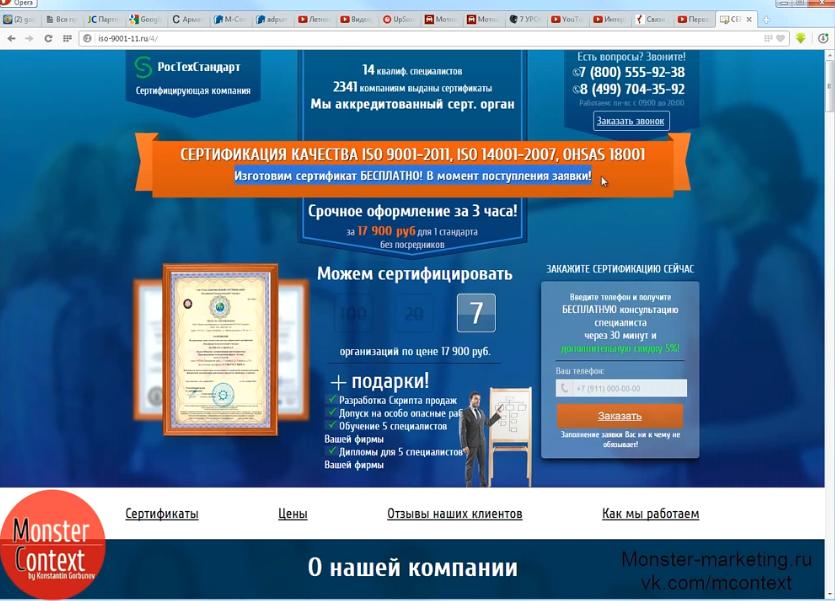 АБ тест страниц сайта или посадочный страниц - Подзаголовок