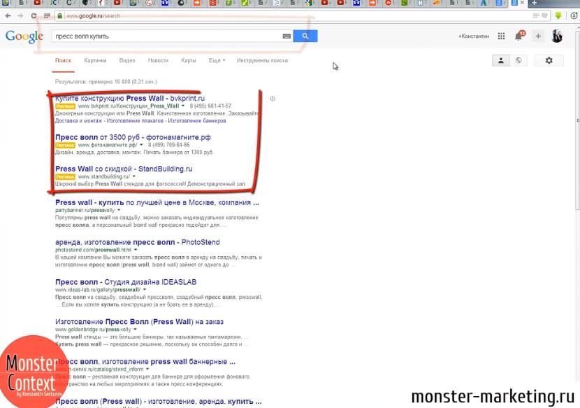 Типы соответствия Google Adwords - Поисковые запросы в Google AdWords