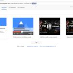 Пошаговая настройка google adwords