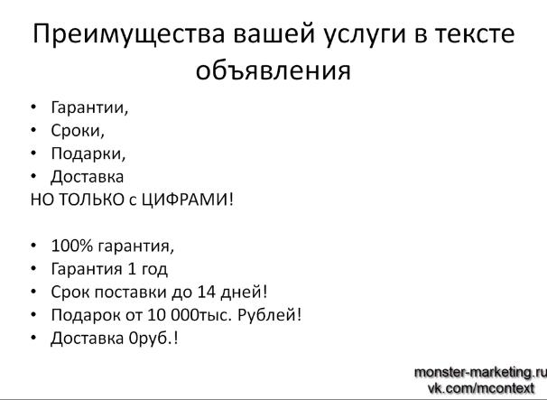 Яндекс объявления услуги работа чебоксары вакансии свежие от прямых работодателей