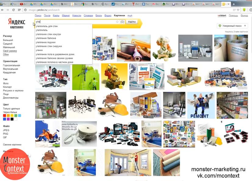 Одноцентовая рекламная кампания - Сопутствующие услуги, картинки