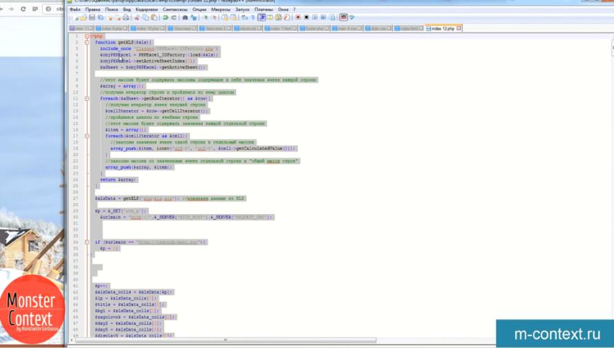 Маркетинговый механизм динамичной страницы или мультилендинг - php функция