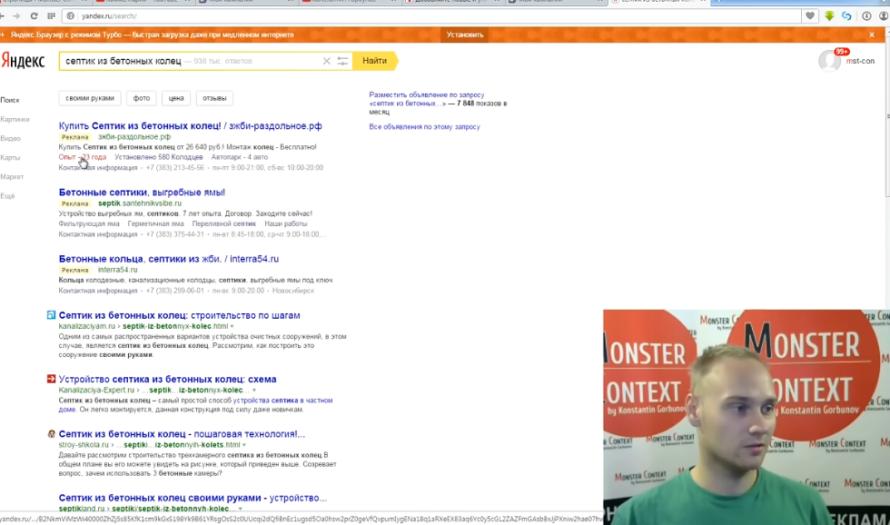 Быстрые ссылки в Яндекс Директ - Быстрая ссылка 1