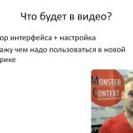 Аналитика Яндекс Метрика
