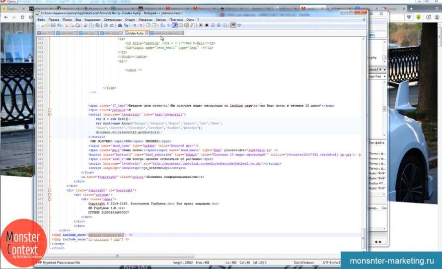 Установка счетчиков Analytics метрика targetVK top mail ru и google tag manager - Называем файл также, как в index php