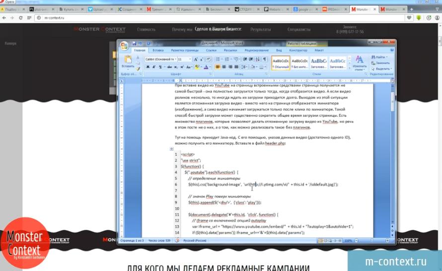 Как создать Landing page урок 7. Проверяем Верстку - Статья про написание кода