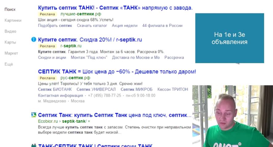 Excel (или .xls) в Яндекс Директ 2015-2016 - Длинные заголовки