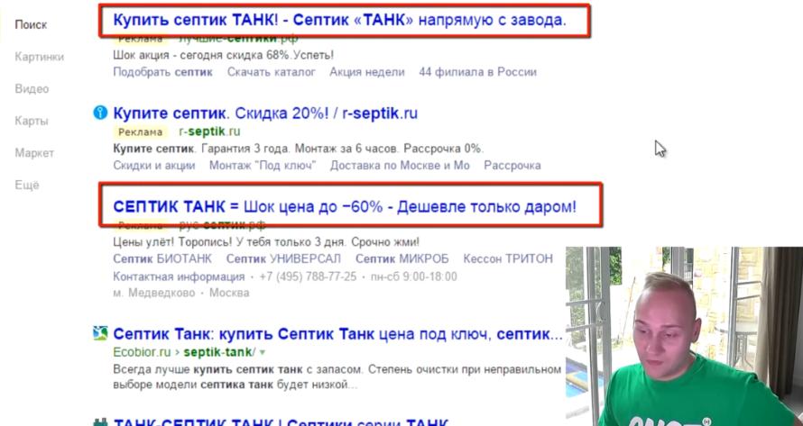 Excel (или .xls) в Яндекс Директ 2015-2016 - Длинный заголовок 56 символов