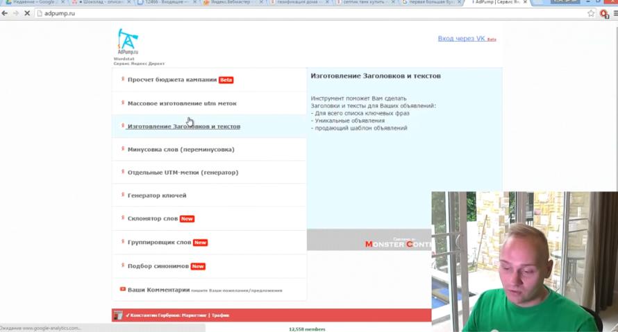 Excel (или .xls) в Яндекс Директ 2015-2016 - Сервис AdPump.ru