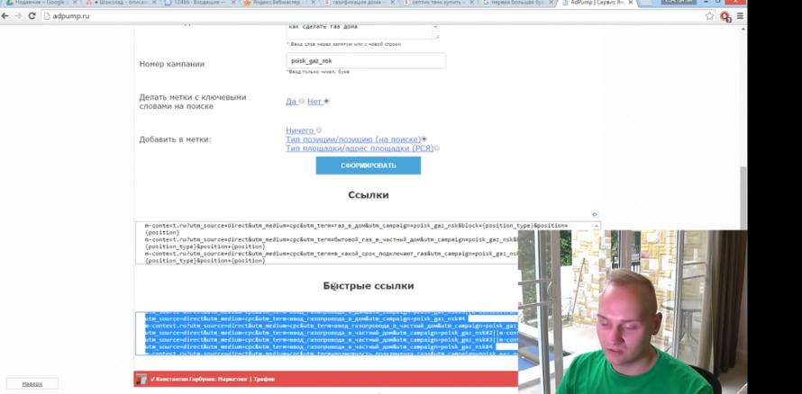 Excel (или .xls) в Яндекс Директ 2015-2016 - Ссылки. Адреса быстрых ссылок