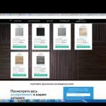 Количество товаров на Landing Page лендинге