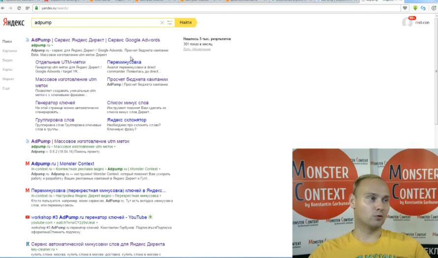 Яндекс Вебмастер 2.0 — обзор новых инструментов - Дополнительные быстрые ссылки