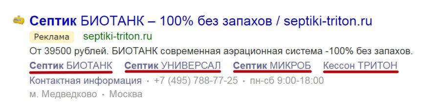 Яндекс реклама в газету в д в волгоград реклама 3 товаров а4