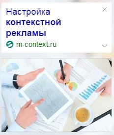 рся объявление