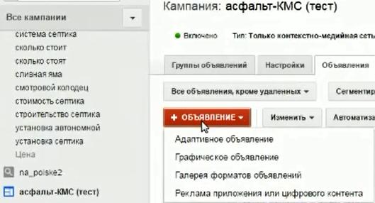 Настройка Google AdWords (День 2): таргетинг, КМС, GMC, YT реклама - Как выглядят объявления в КМС