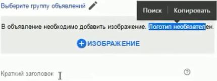 Настройка Google AdWords (День 2): таргетинг, КМС, GMC, YT реклама - Логотип