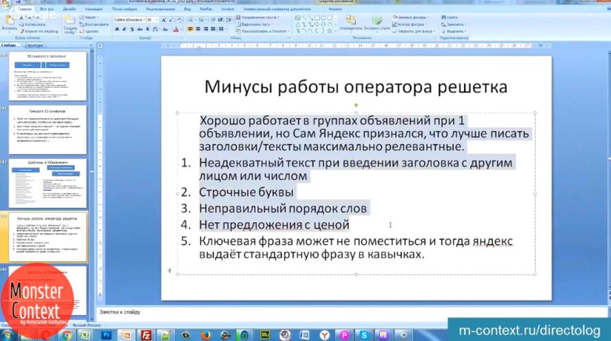 Создание объявлений при группировке ключей - Минусы работы оператора решетка