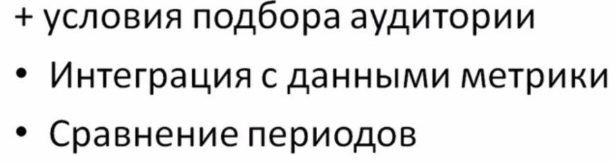 Мастер отчетов 2.0 на все рекламные кампании Яндекс Директ