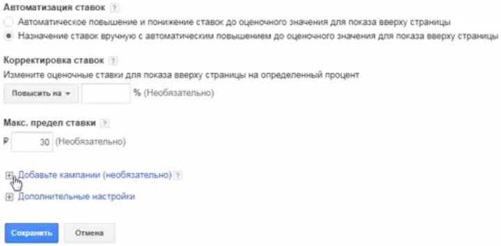 Заголовок 2 для поиска в Яндекс Директ